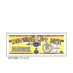 チームファイブ タオル「ナッシング・バット・ネット!」【AHT-5404】