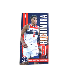 NBA LockerRoom Towel【#8 Rui Hachimura/Wizards】