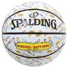 SPALDING ビーバス アンド バットヘッド ラバー 7号球【84-068J】