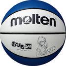 あひるの空×モルテン コラボバスケットボール【B7C3790】7号