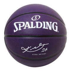 Spalding コービーブライアント パープルラバー 7号球 【84-132Z】