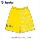 チームファイブ ブラックボール10周年 ゴールド【APPL-086-04】