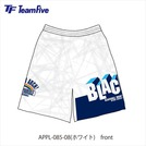 チームファイブ ブラックホール10周年 ホワイト【APPL-085-08】