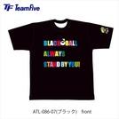 チームファイブ ブラックホール10周年 ブラック 【ATL-086-07】
