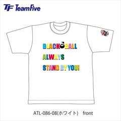 チームファイブ ブラックホール10周年 ホワイト【ATL-086-08】