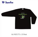 チームファイブ ロンシャツ「ウィズ・バスケットボール」【AL-9107】