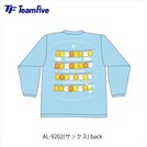 チームファイブ 昇華ロンシャツ「リフレッシュ」【AL-9202】