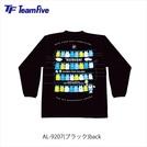 チームファイブ 昇華ロンシャツ「リフレッシュ」【AL-9207】