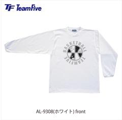 チームファイブ ロンシャツ「バスケットボール」【AL-9308】
