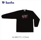チームファイブ ロンシャツ「パワーディフェンス」【AL-9407】