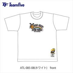 チームファイブ ブラックボール10周年 ホワイト【ATL-085-08】