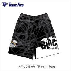 チームファイブ ブラックホール10周年 ブラック【APPL-085-07】
