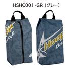 フープスター 昇華シューズケース グレー【HSHC001-GR】
