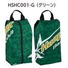 フープスター 昇華シューズケース グリーン【HSHC001-G】