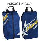 フープスター 昇華シューズケース ネイビー【HSHC001-N】