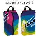 フープスター 昇華シューズケース レインボー【HSHC001-X】