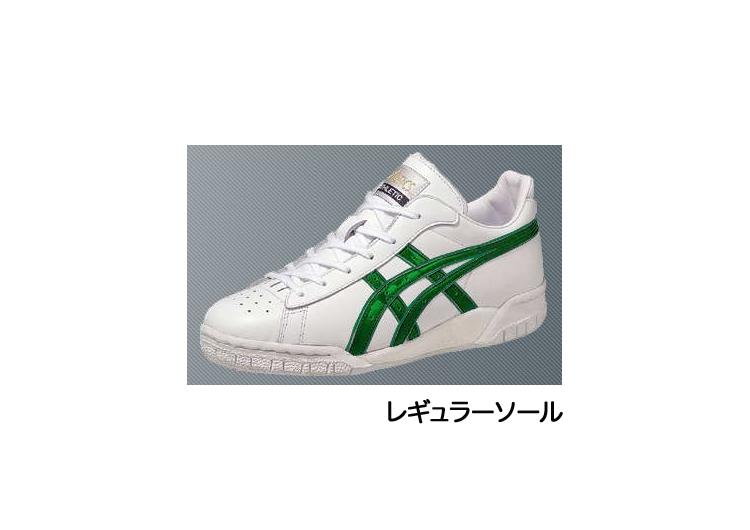 アシックス イージーオーダーシステムロー 白×緑 【TBF990】