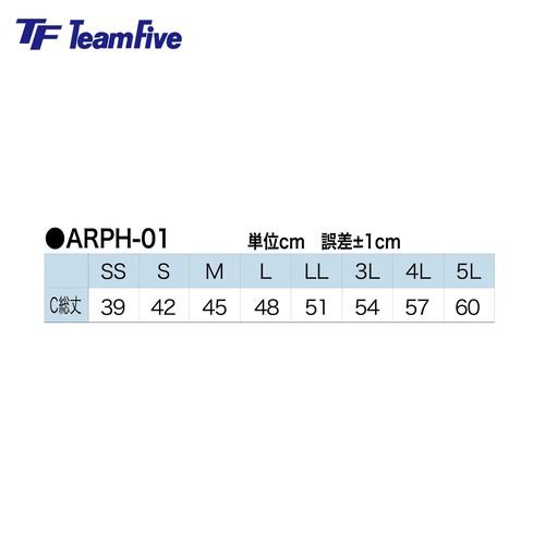 チームファイブ レフリー セカンドユニフォームパンツ【ARPH-01】