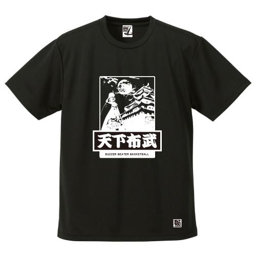 BBオリジナル Tシャツ【天下布武】